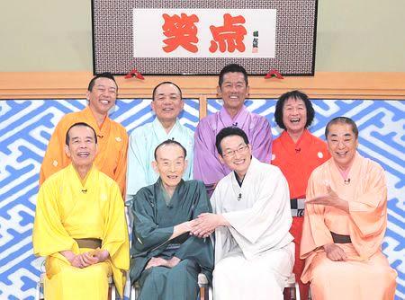 日本テレビの人気番組『笑点『』 歌丸勇退前メンバー