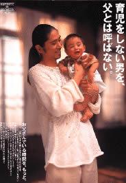 安室奈美恵の結婚相手 SAMと息子