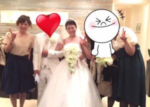 喜多須杏奈の結婚式!徳島支部の西岡育未選手と