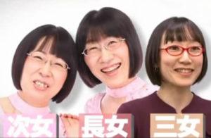 阿佐ヶ谷姉妹 三女が「貞子」のテーマを歌う?