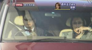 酒井法子 逮捕後、出迎えにきた事務所の関係者
