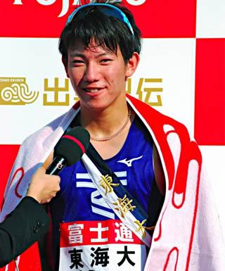 東海大学の駅伝 關颯人選手