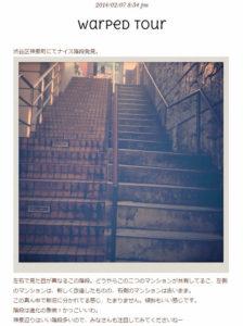 市川紗椰 「階段」の写真を撮る!
