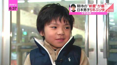 宇野昌磨 幼少期が可愛い