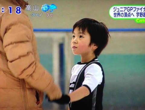 宇野昌磨 ジュニア時代の子供幼い頃の画像