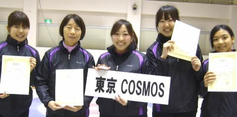 藤澤五月 姉・藤澤汐里もカーリング選手
