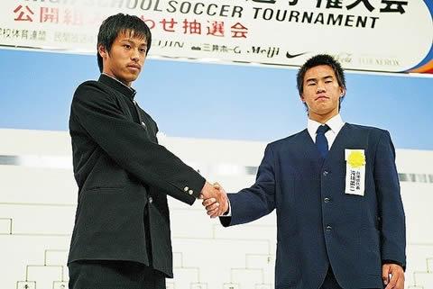 岡崎慎司 高校選手権の抽選会で本田圭佑と握手
