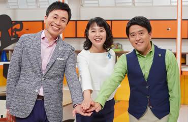 過去の番組「週刊ニュース深読み」 小野文惠、徳永圭一、田中寛人