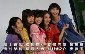 優希美青 「あまちゃん」のGMT47メンバーで出演
