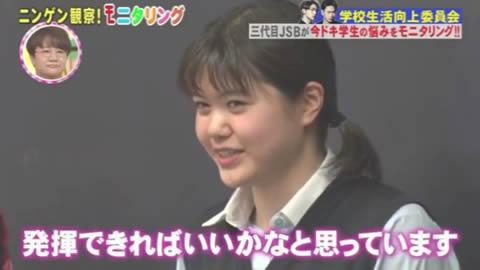 長谷川涼香 TBSモニタリングに出演